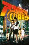 Akihabara@DEEP Movie Streaming Online