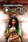 Akkaldhamayile Pennu Movie Streaming Online