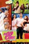 Aloo Chaat Movie Streaming Online