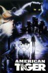 American Rickshaw Movie Streaming Online