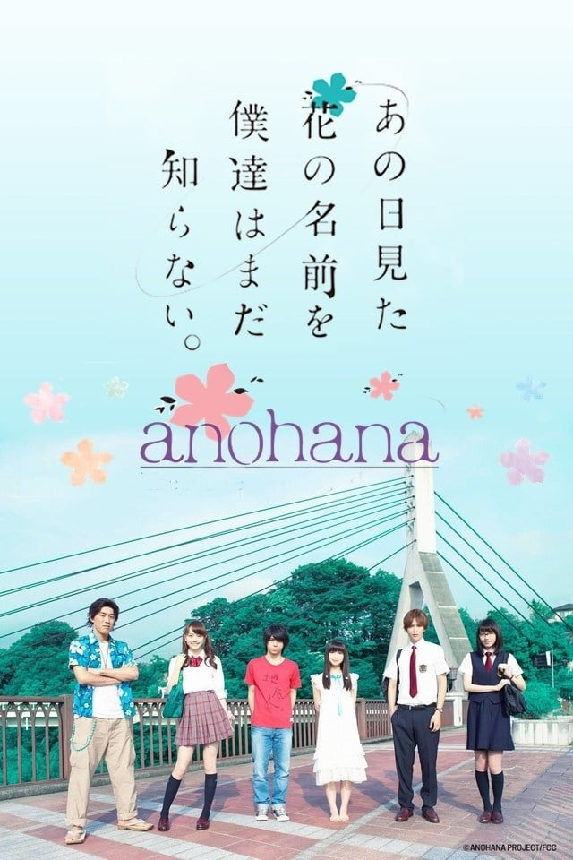 Anohana: The Flower We Saw That Day Movie Streaming Online
