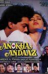 Anokha Andaaz Movie Streaming Online