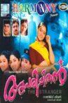 Aparichithan Movie Streaming Online