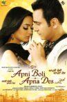Apni Boli Apna Des Movie Streaming Online
