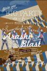 ARASHI BLAST in Miyagi Movie Streaming Online
