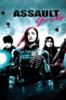 Assault Girls Movie Streaming Online