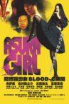 Asura Girl -Blood-C Side Story Movie Streaming Online