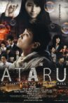 Ataru: The First Love & The Last Kill Movie Streaming Online