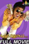 Athili Sathibabu LKG Movie Streaming Online