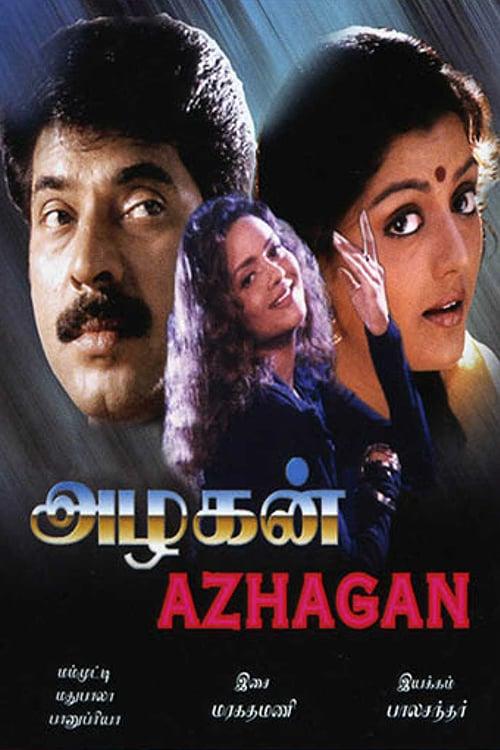 Azhagan Movie Streaming Online