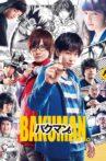 Bakuman Movie Streaming Online