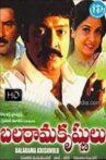Balarama Krishnulu Movie Streaming Online