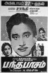 Bandha Pasam Movie Streaming Online