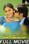Bangaru Babu Movie Streaming Online