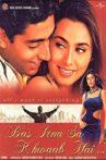 Bas Itna Sa Khwaab Hai Movie Streaming Online