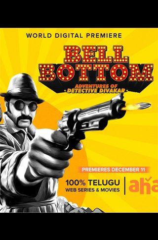 bell-bottom-Aha-Video-Online-Watch