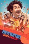 Benyamin the Troublemaker Movie Streaming Online