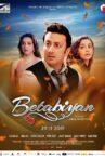 Betabiyan Movie Streaming Online