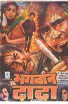 Bhagwaan Dada Movie Streaming Online