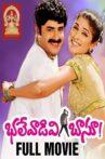 Bhalevadivi Basu Movie Streaming Online