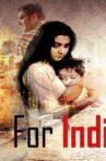 Bhalobashar Shohor Movie Streaming Online