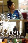 Bokura wa aruku, tada soredake Movie Streaming Online