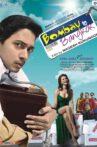 Bombay To Bangkok Movie Streaming Online