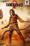 Buddhivantha 2 Movie Streaming Online