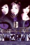 Cat's Eye Movie Streaming Online