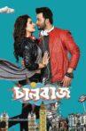 Chalbaaz Movie Streaming Online