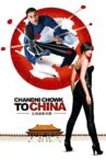 Chandni Chowk to China Movie Streaming Online