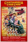 Chattanooga Choo Choo Movie Streaming Online