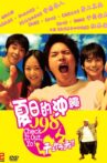 Check It Out, Yo! Movie Streaming Online