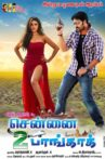 Chennai 2 Bangkok Movie Streaming Online