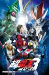 Cho Kamen Rider Den-O Trilogy - Episode Blue: The Dispatched Imagin is Newtral Movie Streaming Online
