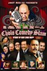 Cholo Comedy Slam: Stand Up and Lean Back Movie Streaming Online