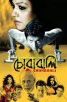 Chorabali Movie Streaming Online