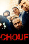 Chouf Movie Streaming Online