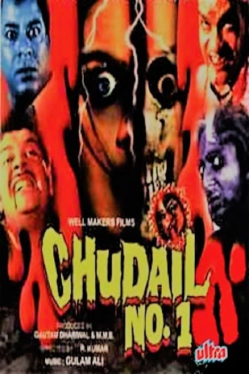 Chudail No. 1 Movie Streaming Online