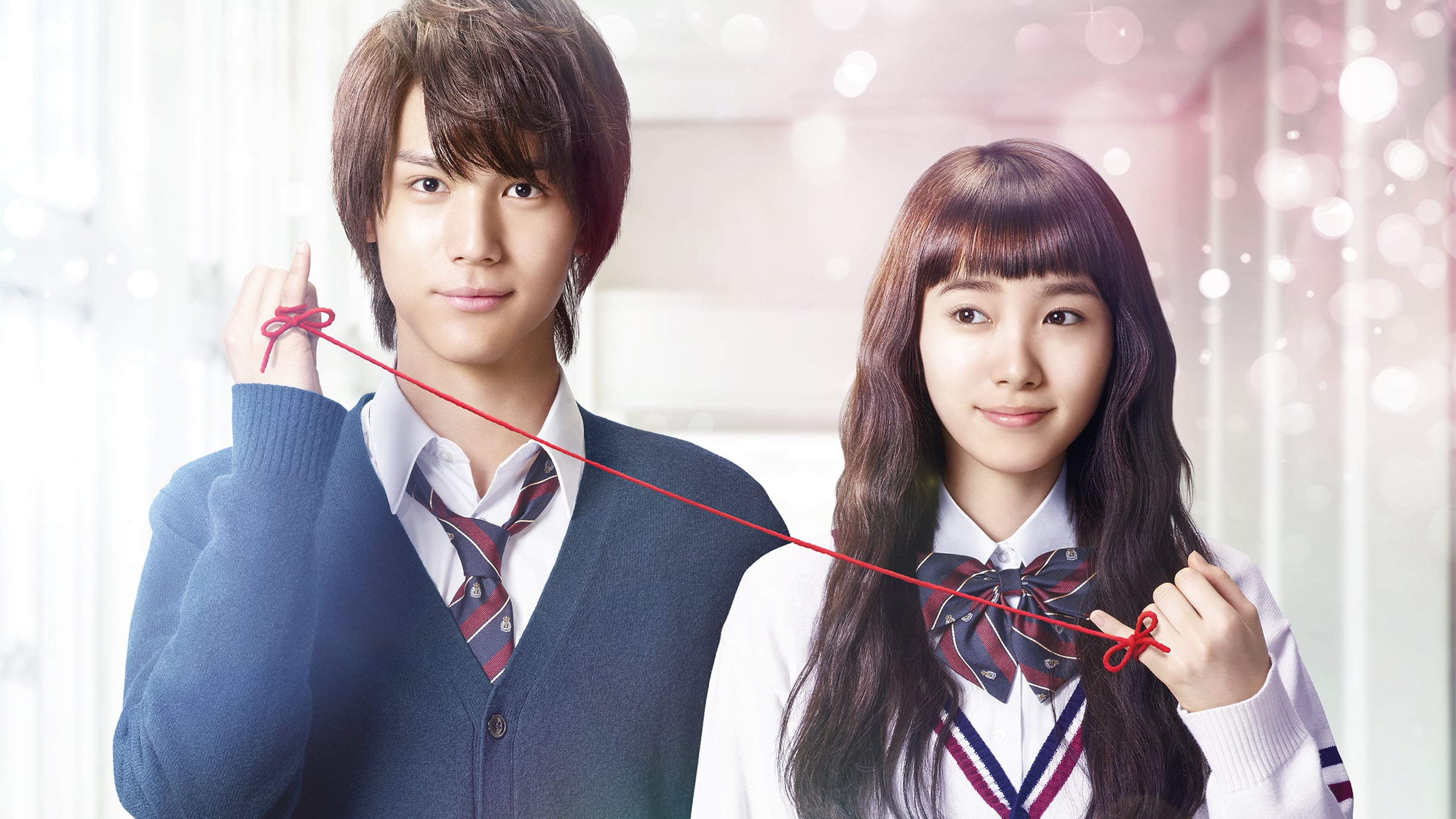 Closest Love To Heaven Movie Streaming Online