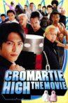 Cromartie High School: The Movie Movie Streaming Online