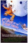 Curse of the Pink Panther Movie Streaming Online