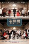 Curtain Call Movie Streaming Online