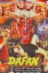 Dafan Movie Streaming Online