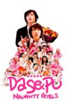 Dasepo Naughty Girls Movie Streaming Online