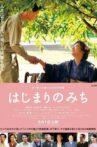 Dawn of a Filmmaker: The Keisuke Kinoshita Story Movie Streaming Online
