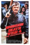 Death Wish 4: The Crackdown Movie Streaming Online