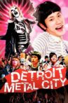 Detroit Metal City Movie Streaming Online