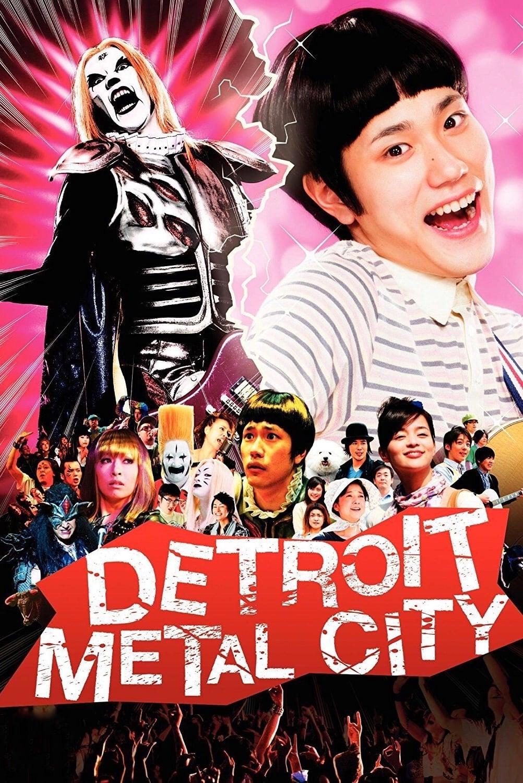 Detroit Metal City Movie Streaming Online