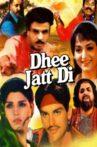 Dhee Jatt Di Movie Streaming Online